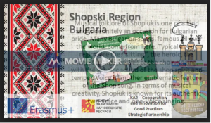 Bulgarian Folklore, Shopski Region_trial